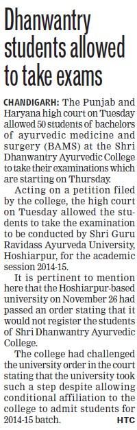 Dhanwantry students allowed to take exams (Shri Dhanwantry Ayurvedic College and Hospital)