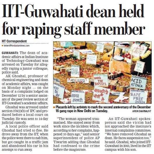 IIT Guwahati dean held for raping staff membe (Indian Institute of Technology IIT)