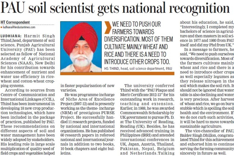 PAU soil scientist gets National recognition (Punjab Agricultural University PAU)