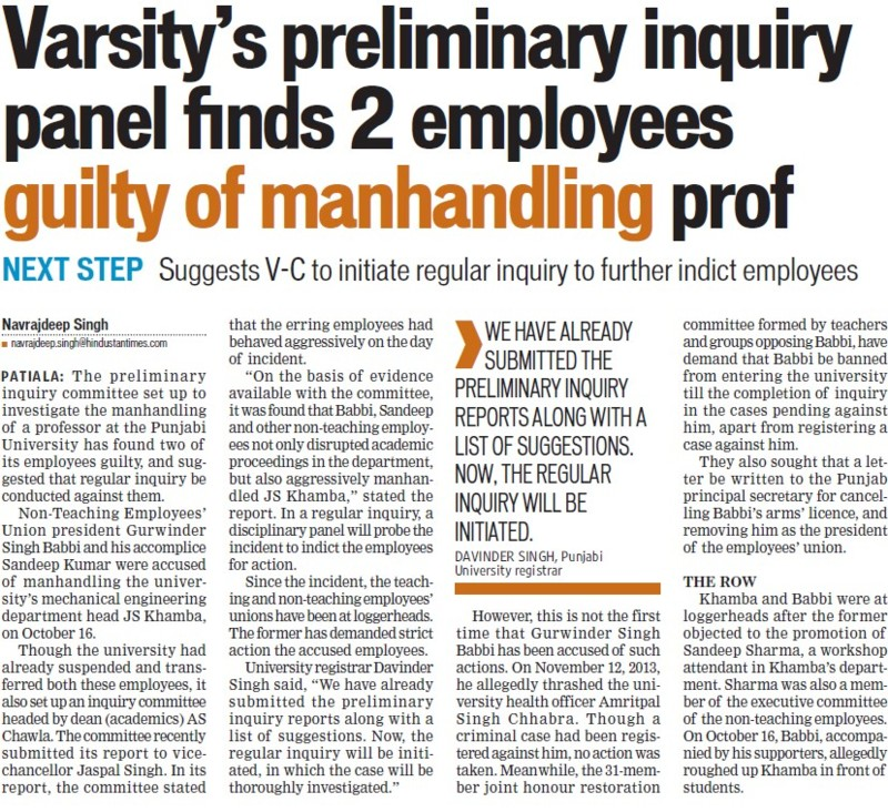 Varsity preliminary inquiry panel finds 2 employees guilty of manhandling prof (Punjabi University)