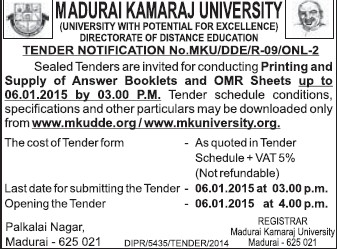 Supply of Answer sheets (Madurai Kamaraj University)