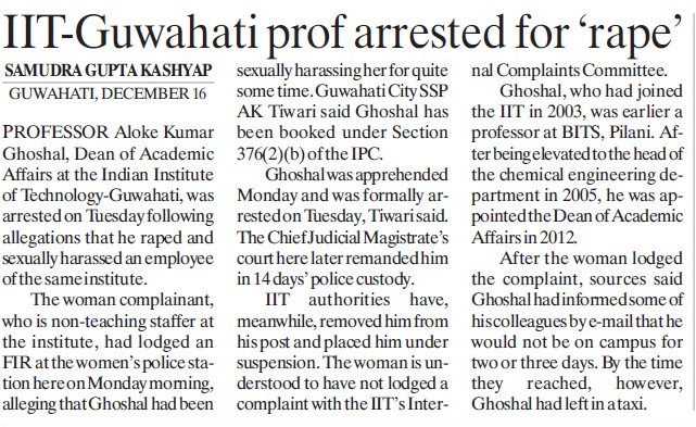 IIT Guwahati prof arrested for rape (Indian Institute of Technology IIT)