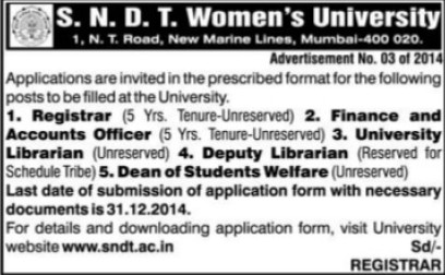 Registrar and Accounts officer (SNDT Women University)