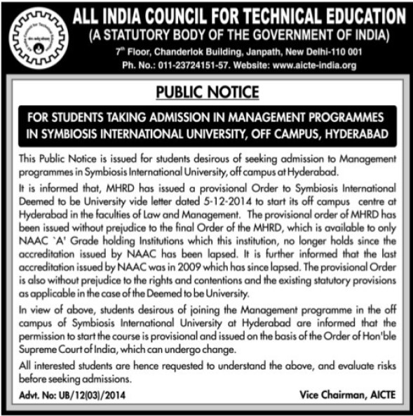 Students taking admission in Management Programmes (All India Council for Technical Education (AICTE))