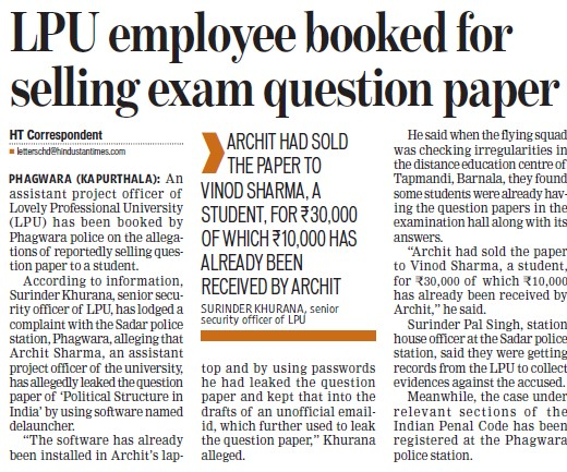 LPU employee booked for selling exam question paper (Lovely Professional University LPU)