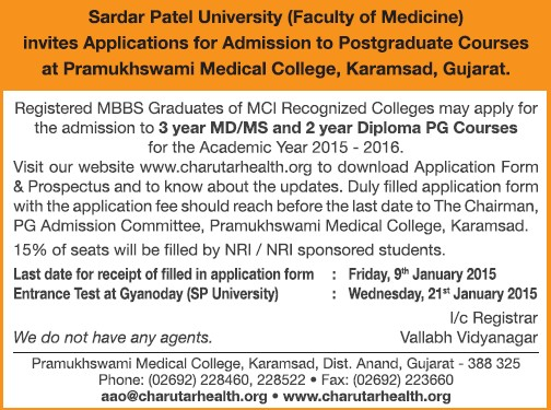 MD and MS Programme (Sardar Patel University)