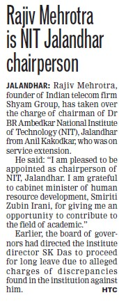 Rajiv Mehrotra is NIT Jalandhar Chairperson (Dr BR Ambedkar National Institute of Technology (NIT))