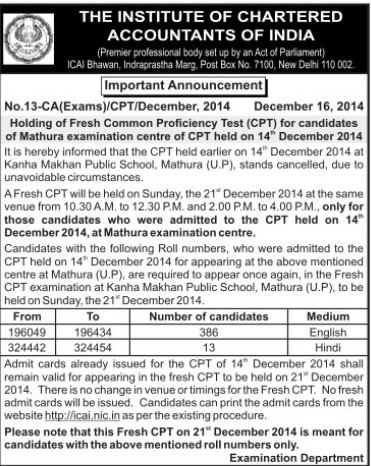 Notice for Fresh CPT (Institute of Chartered Accountants of India (ICAI))