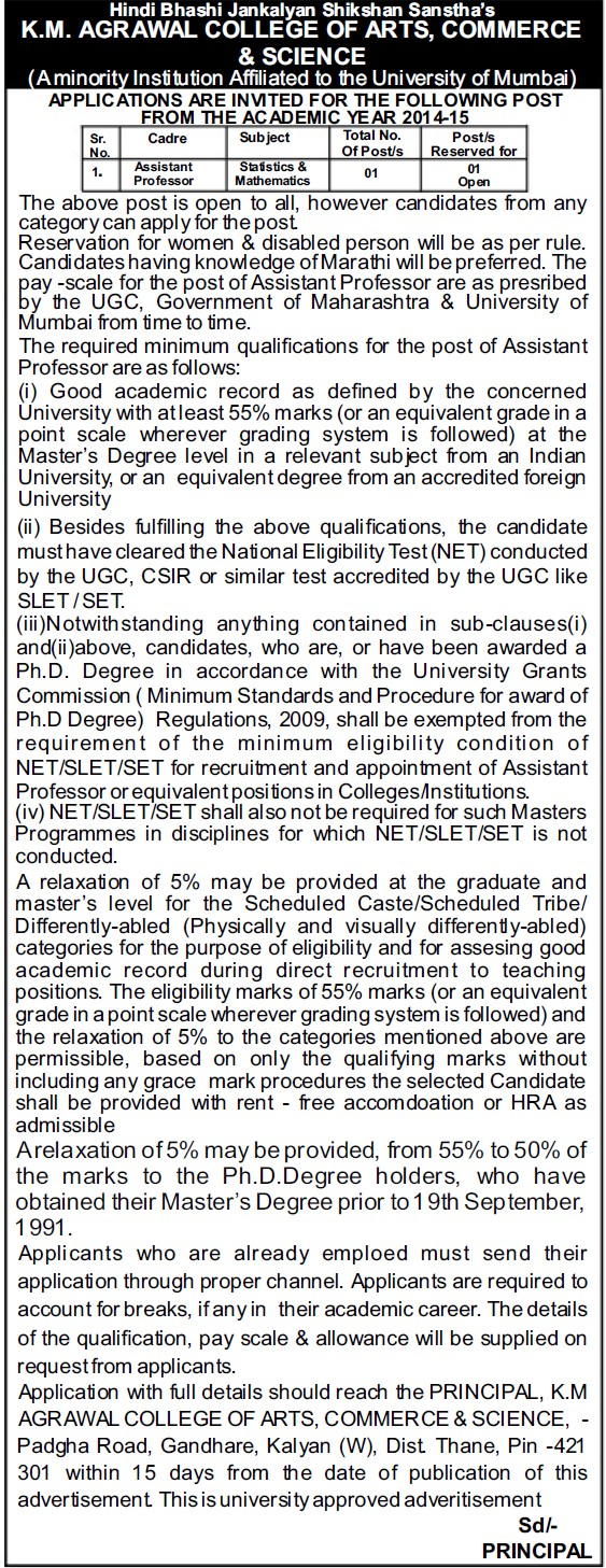 Asstt Professor for Statistics and Maths (KM Agrawal College of Arts Commerce and Science)
