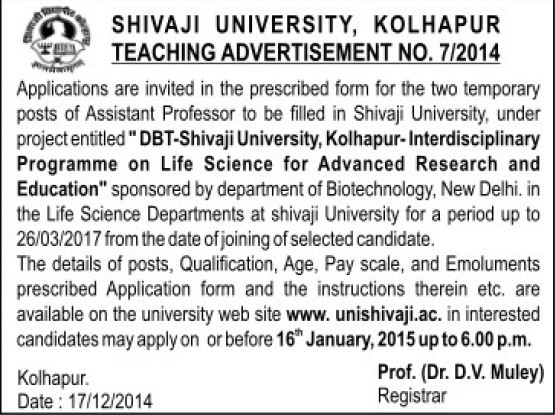Asstt Professor (Shivaji University)