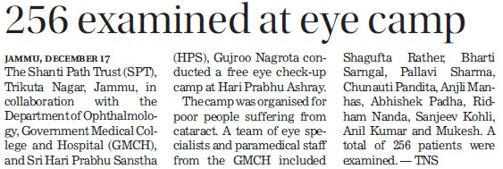 256 examined at eye camp (Government Medical College and Hospital (Sector 32))