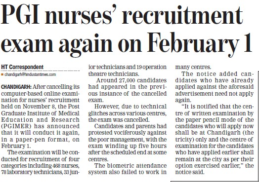 PGI nurses recruitment exam again on Feb 1 (Post-Graduate Institute of Medical Education and Research (PGIMER))