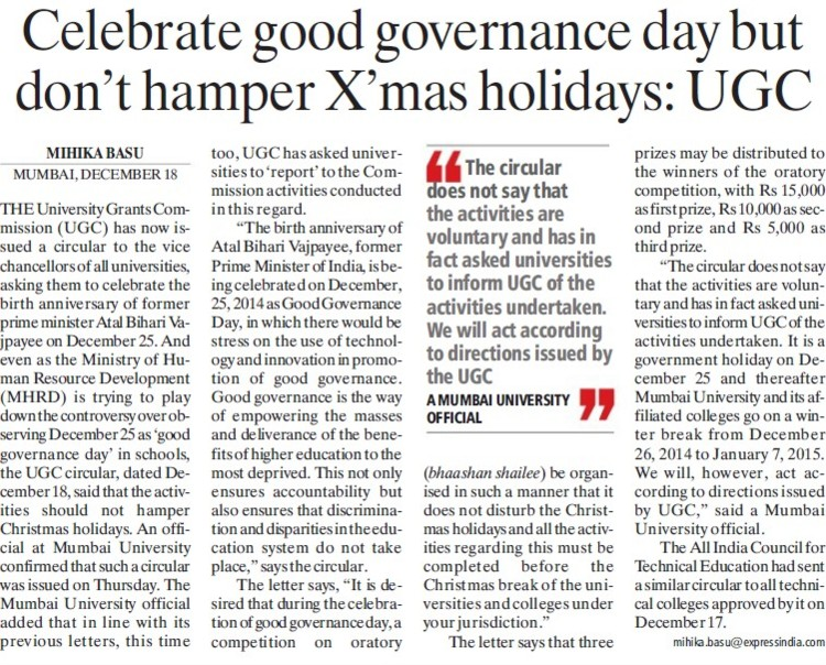Celebrate good governance day but dont hamper Xmas holidays, UGC (University Grants Commission (UGC))