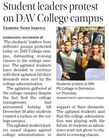 Student leaders protest on DAV College (DAV PG College Karanpur)