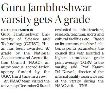 GJU gets A Grade (Guru Jambheshwar University of Science and Technology (GJUST))