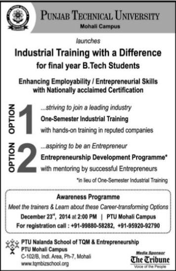 PTU launches Industrail Training for B Tech students (IK Gujral Punjab Technical University PTU)