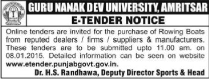 Purchase of Rowing boats (Guru Nanak Dev University (GNDU))