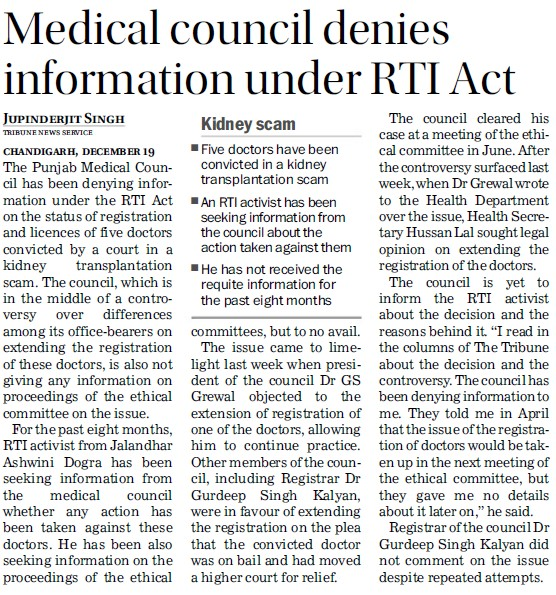 Medical Council denies information under RTI Act (PUNJAB MEDICAL COUNCIL)