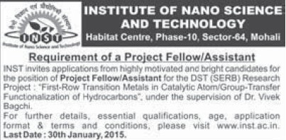 Project Assistant (Institute of Nano Science and Technology (INST))