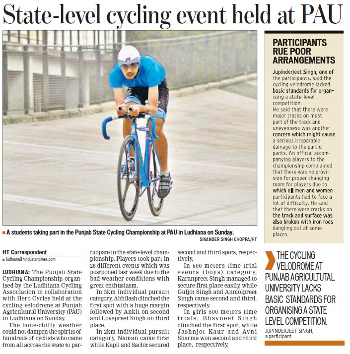 State level cycling event held (Punjab Agricultural University PAU)