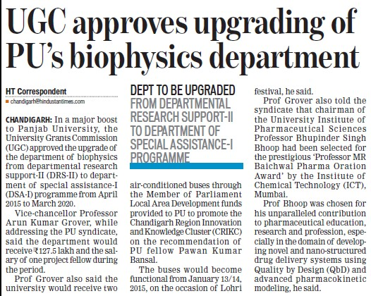 UGC approves upgrading of PUs biophysics department (University Grants Commission (UGC))