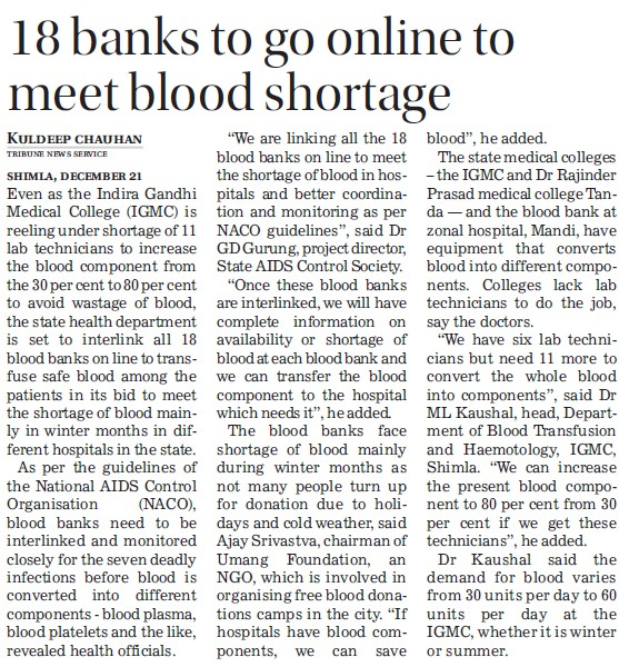 18 banks to go online to meet blood shortage (Indira Gandhi Medical College (IGMC))
