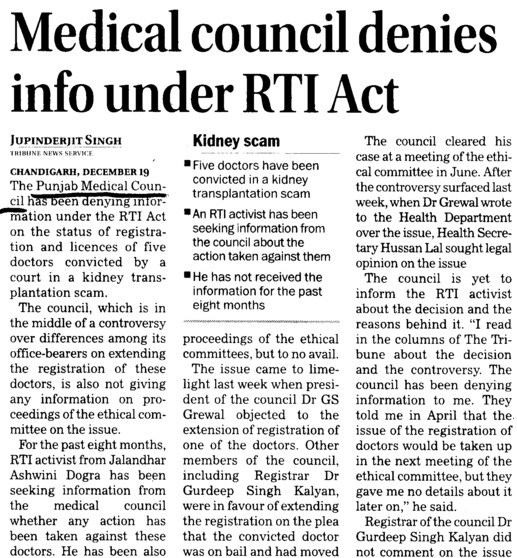 Medical council denies info under RTI Act (PUNJAB MEDICAL COUNCIL)