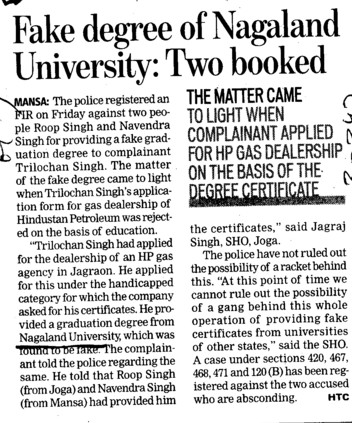 Fake degree of Nagaland University, two booked (Nagaland University)