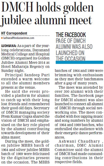DMCH holds golden jubliee alumni meet (Dayanand Medical College and Hospital DMC)