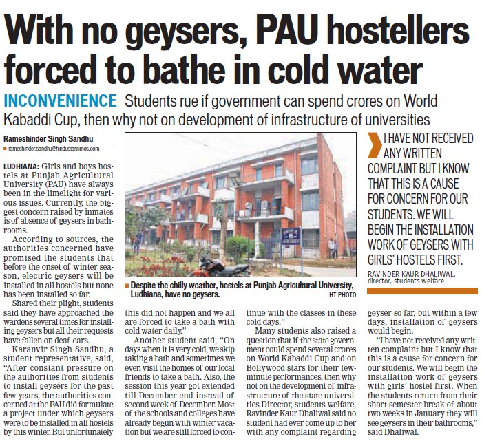 PAU hostellers forced to bathe in cold water (Punjab Agricultural University PAU)