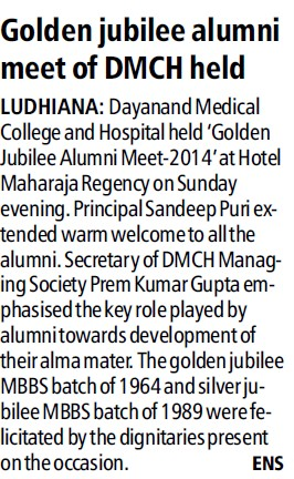 Golden jubliee alumni meet held (Dayanand Medical College and Hospital DMC)