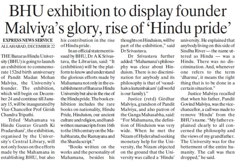 BHU exhibition to display founder (Banaras Hindu University)