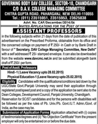 Asstt Professor (DAV College Managing Committee)