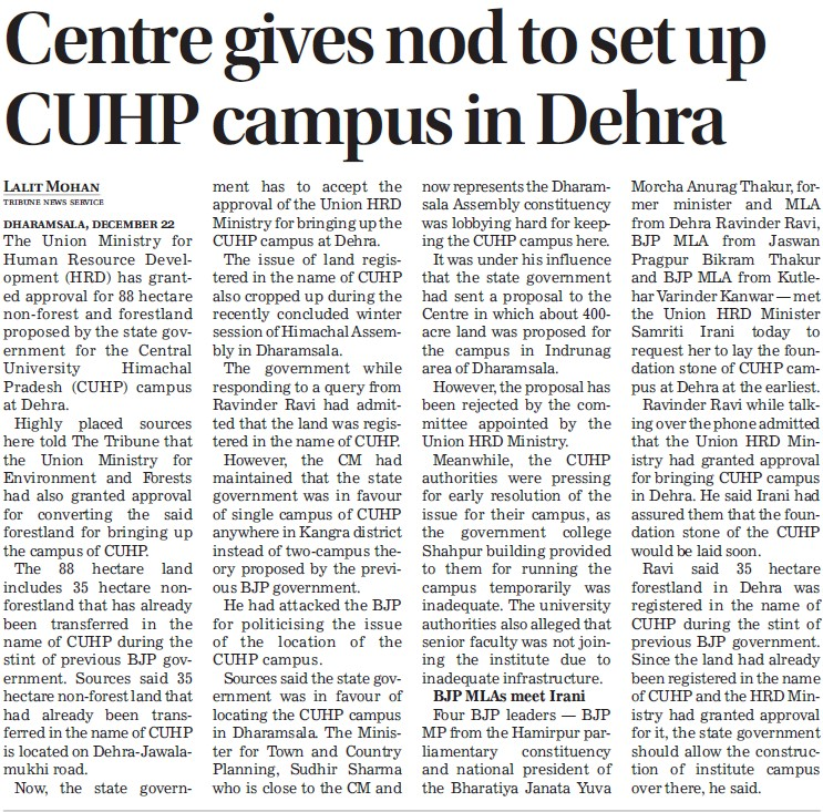 Centre gives nod to setup CUHP campus in Dehra (Central University of Himachal Pradesh)