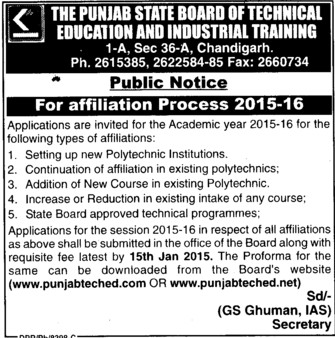 For affiliation Process 2015 16 (Punjab State Board of Technical Education (PSBTE) and Industrial Training)