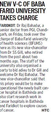 New VC of BFUHS take charge (Baba Farid University of Health Sciences (BFUHS))