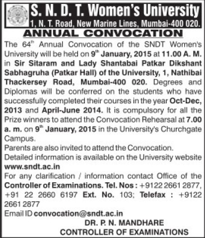 64th Annual Convocation held (SNDT Women University)