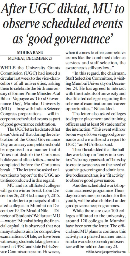 After UGC diktat, MU to observe scheduled events as good governance (University Grants Commission (UGC))