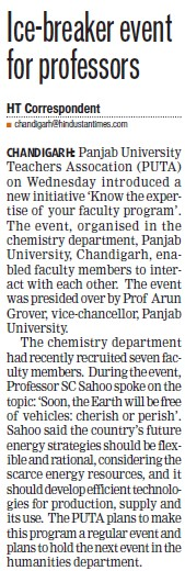 Ice breaker event for Professor (Panjab University Teachers Association (PUTA))