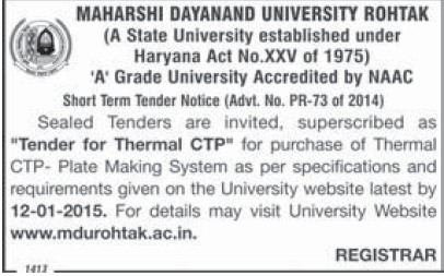 Purchase of Plate making system (Maharshi Dayanand University)