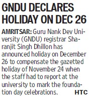GNDU declares holiday on 26th of Dec (Guru Nanak Dev University (GNDU))