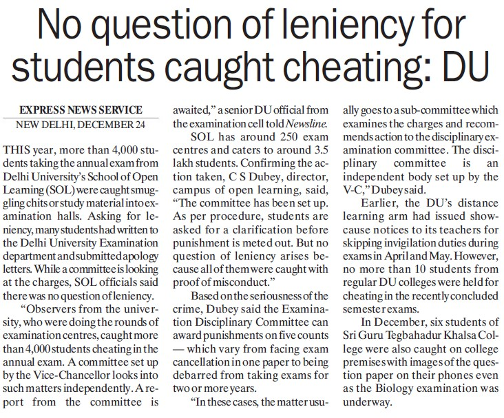 No question of leniency for students caught cheating, DU (Delhi University)