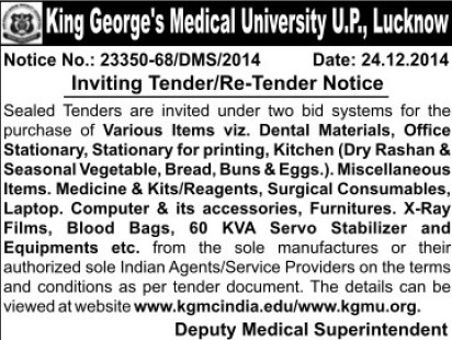 Supply of Dental Materials (KG Medical University Chowk)