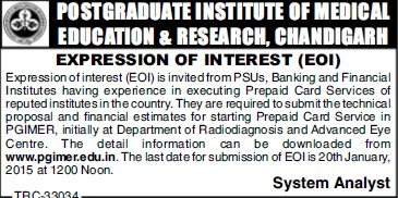 Supply of Prepaid card services (Post-Graduate Institute of Medical Education and Research (PGIMER))