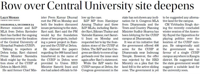 Row over Central University site deepens (Central University of Himachal Pradesh)
