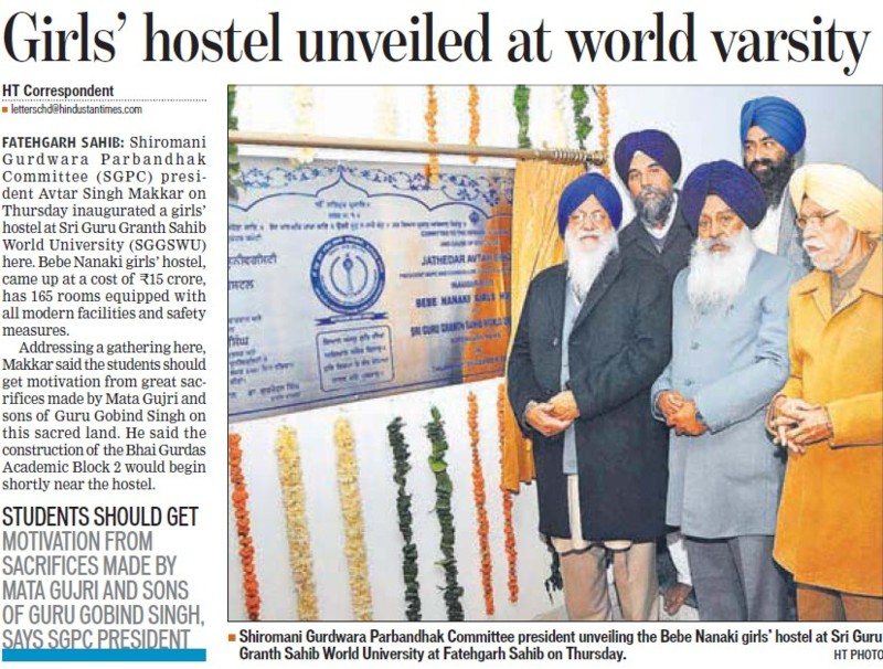 Girls hostel unveiled at World University (Sri Guru Granth Sahib World University)