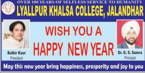 Best wishes for New year (Lyallpur Khalsa College of Boys)