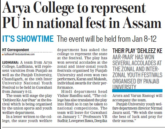 Arya College to represent PU in National fest (Arya College)