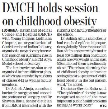 DMCH holds session on childhood obesity (Dayanand Medical College and Hospital DMC)