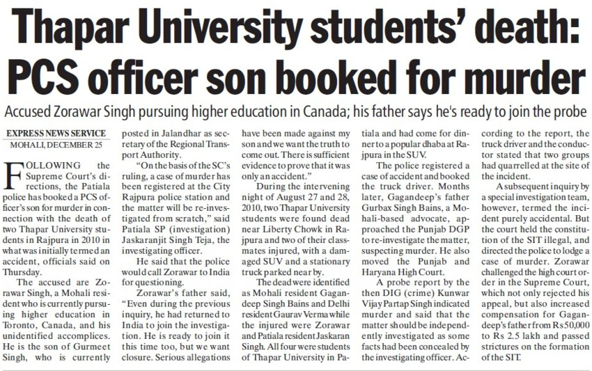 Students death, PCS Officer son booked for murder (Thapar University)